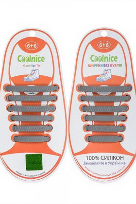 Шнурки силиконовые для детей СOOLNICE