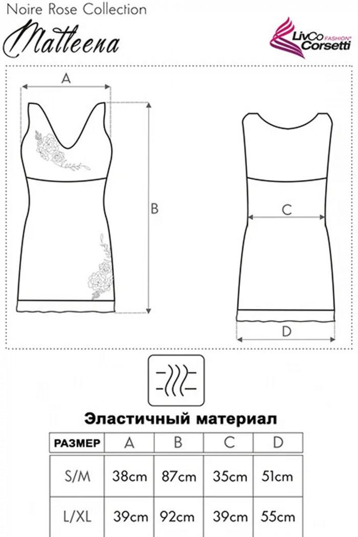 Атласна сорочка з мереживом Livia Corsetti Matleena