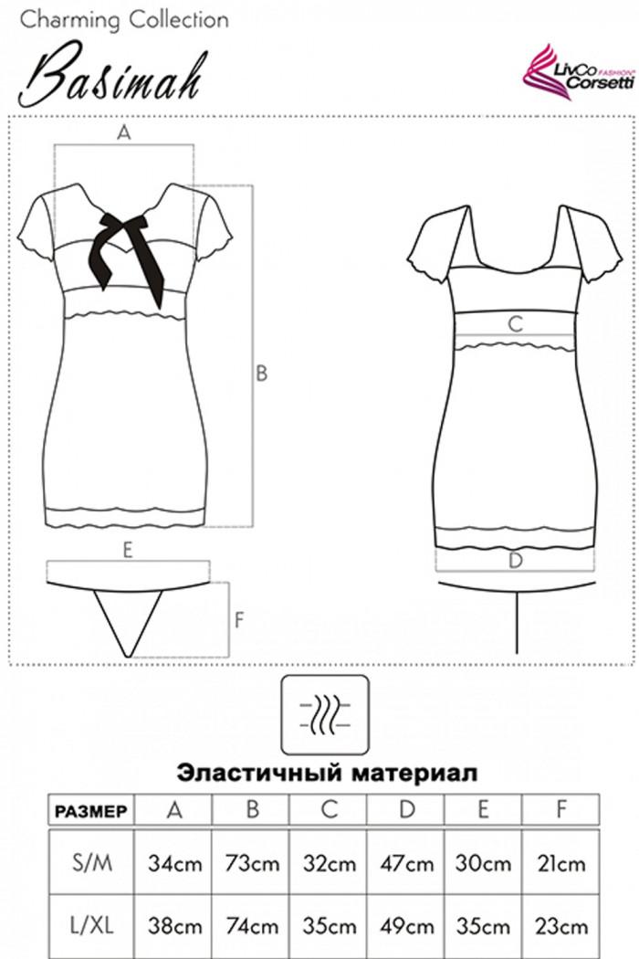 Короткая сорочка с трусиками Livia Corsetti Basimah