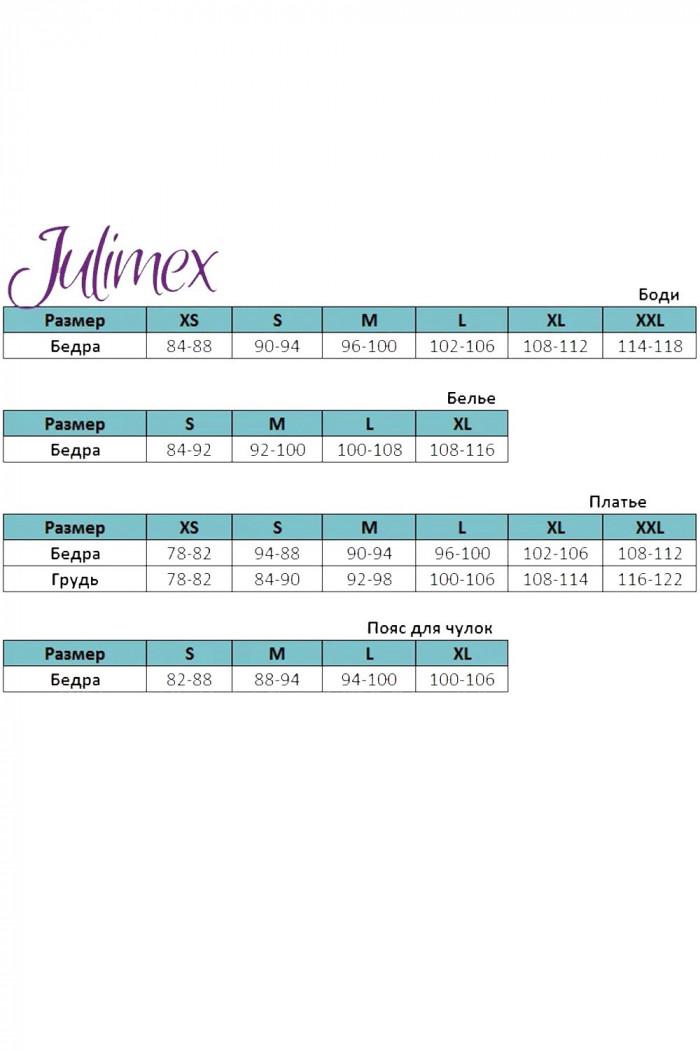 Трусики-брифы с кружевом Julimex Kiss Stalowy