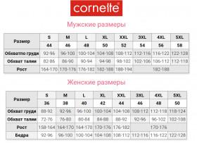 Трусы-боксеры большого размера Cornette Comfort 008/222