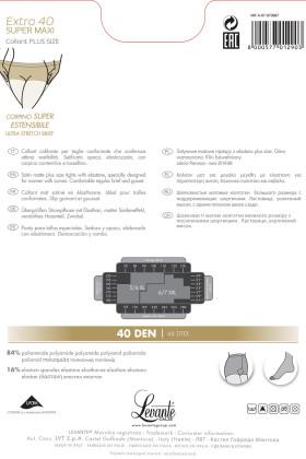 Колготки великого розміру Levante Extra 40 Super Maxi